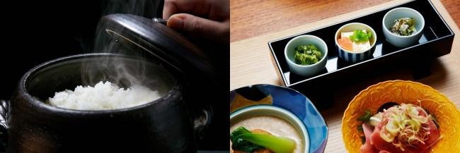 茶寮 リビエラの庭「新米イベント」10月28日開催