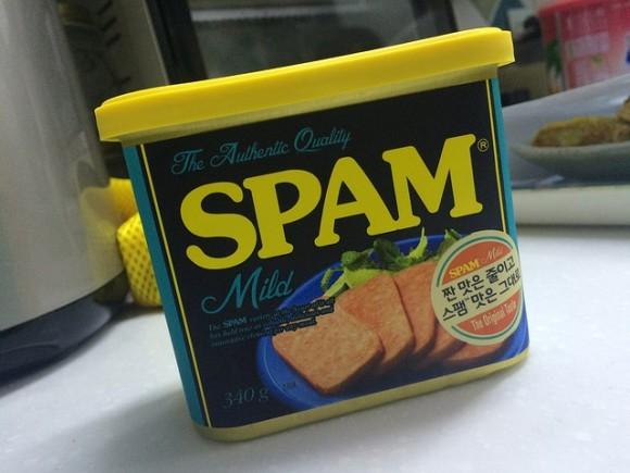 spam-909485_640_e