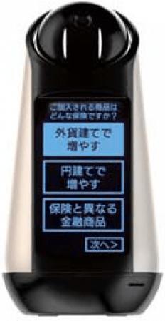 ソニーモバイルコミュニケーションズ株式会社の 「Xperia Hello!」
