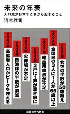 出典:株式会社講談社プレスリリース
