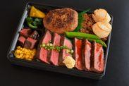 【函館市・やきにくれすとらん沙蘭】焼肉屋さんの道産ステーキ盛合せ弁当2,300円+税