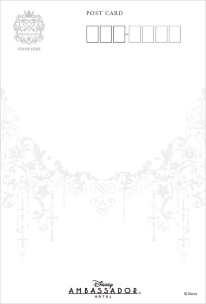 キングダムハーツ スペシャルルーム ポストカード3