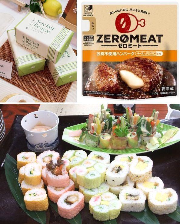 左上=不二製油「ソイレブール」、右上=大塚食品「ゼロミート チーズインデミグラスタイプハンバーグ」、下=J-オイルミルズ「まめのりさん」使用メニュー