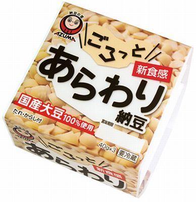 あずま食品「ごろっとあらわり納豆」は通常のひきわり大豆の6~8分割に対し、4分割の大豆を使用
