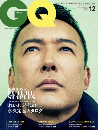 『GQ JAPAN』2019年12月号 Photographed by Maciej Kucia @ AVGVST  (C) 2019 CONDE NAST JAPAN. All rights reserved.