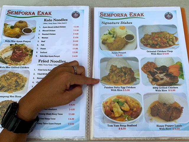 オススメ東南アジア料理「パンダンソルティーエッグチキン」