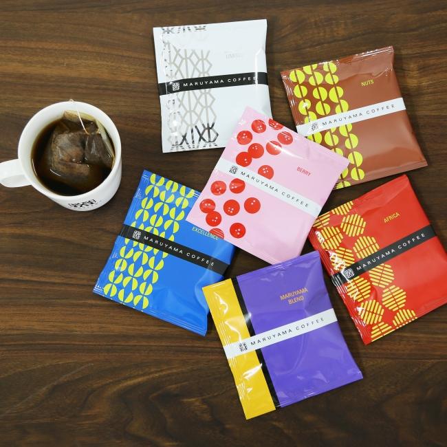 ■今までの丸山珈琲にはなかったカラフルなデザインのパッケージ展開 シックな店舗デザインと対照的な、カラフルで可愛らしいデザインのパッケージは、華やかな明るい気分に!