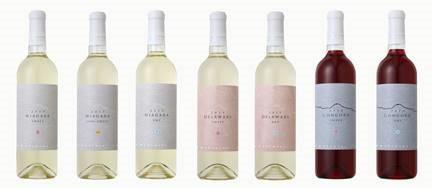 ▲山辺ワイナリー ワイン