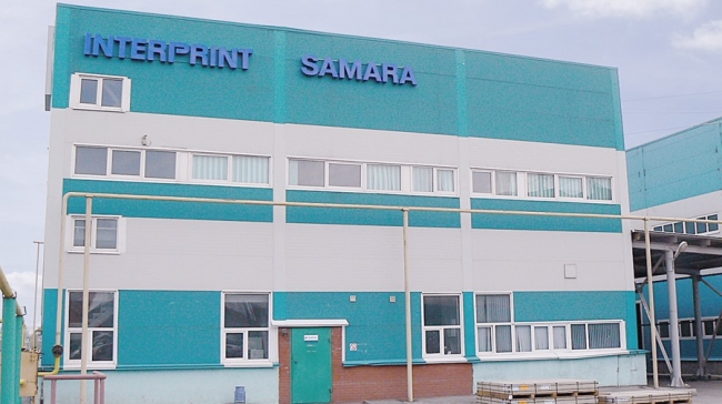 Russia - Samara(サマラ)
