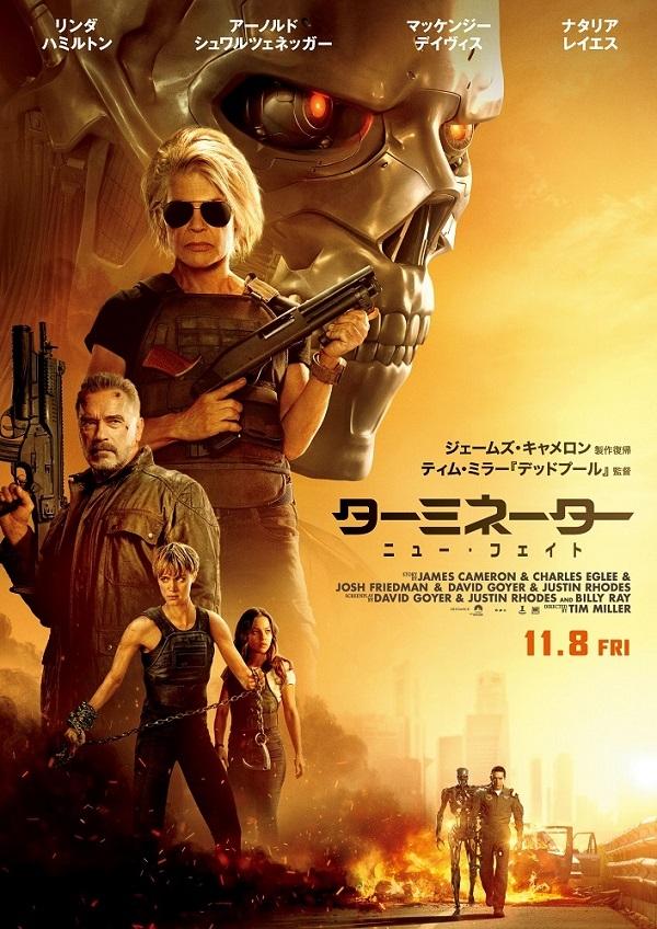 20191108_T3_poster.jpg