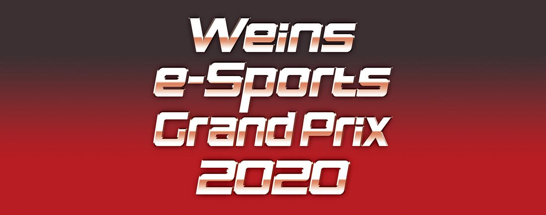ウェインズ フェスティバル 2020