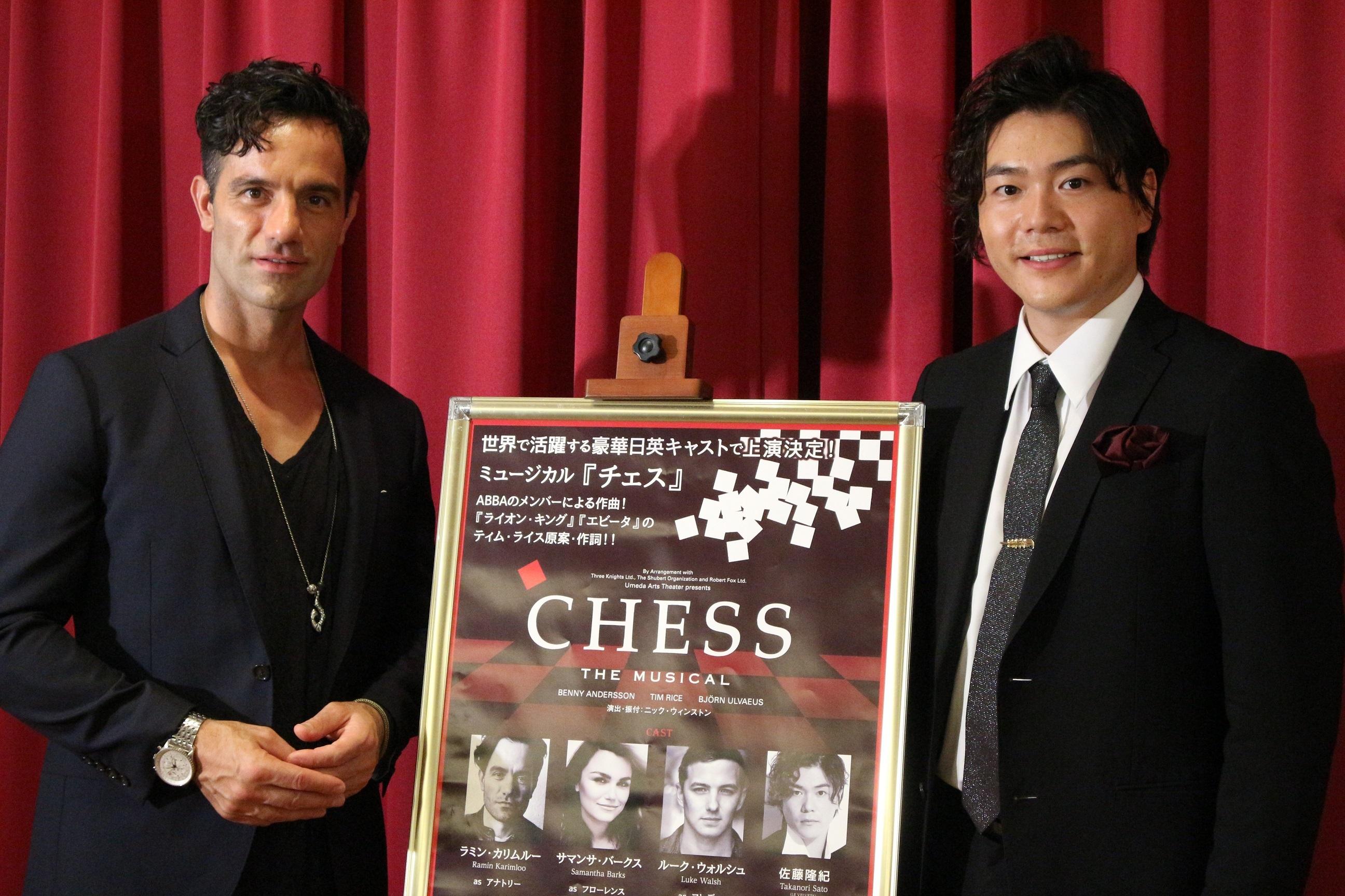 (左から)ラミン・カリムルー、佐藤隆紀