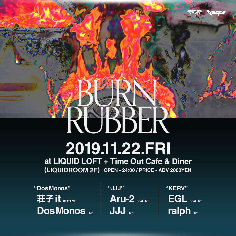 BurnRubber