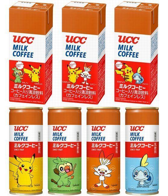 上=「UCC ミルクコーヒー ポケモンAB200ml」、下=「UCC ミルクコーヒー ポケモン缶250g」