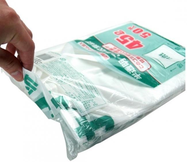 45L のゴミ袋