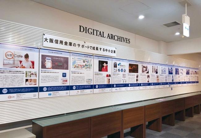 活躍する大阪の中小企業合計15社の紹介パネルを展示
