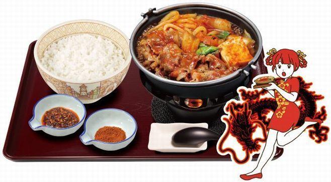 すき家「四川風牛すき鍋定食」
