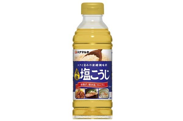 提供:ハナマルキ/液体塩こうじ