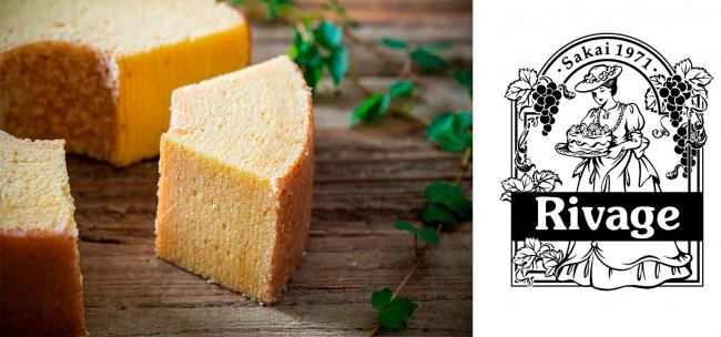 ケーキハウス「リバージュ」の焼き菓子イメージ