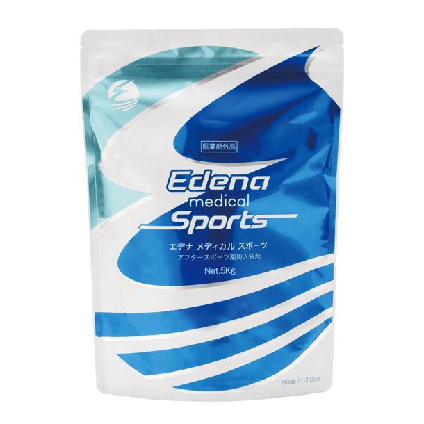 エデナ メディカルスポーツ 5kg