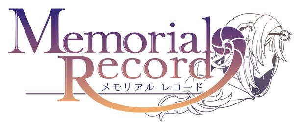 メモリアルレコード タイトルロゴ