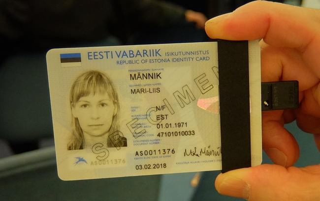 エストニアe-IDカード