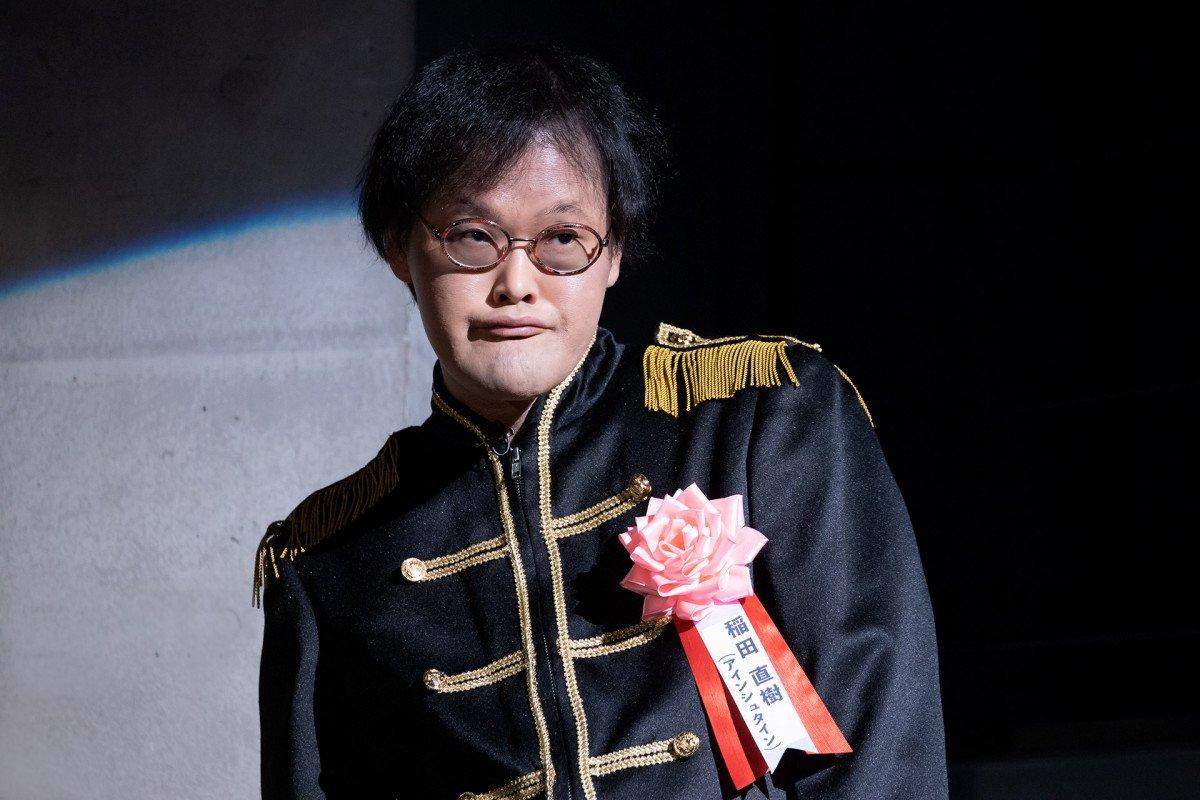 吉田 伊織 ランキング