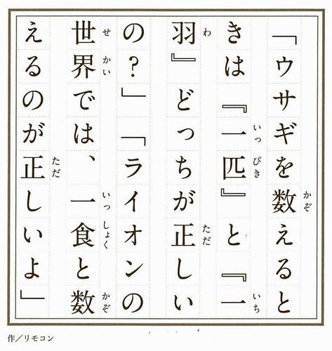 作/リモコン