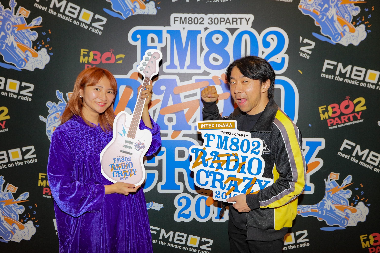 板東さえか&浅井博章(FM802)