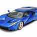 ミドル世代感涙の「フォードGT」や「フェラーリSF70H」など、タミヤから新作アイテムが続々登場!! - Middle Edge(ミドルエッジ)