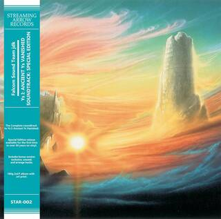 Amazon   Ys I: Ancient Ys Vanished Soundtrack: Special Edition [Analog]   Falcom Sound Team Jdk   輸入盤   音楽 (2161443)