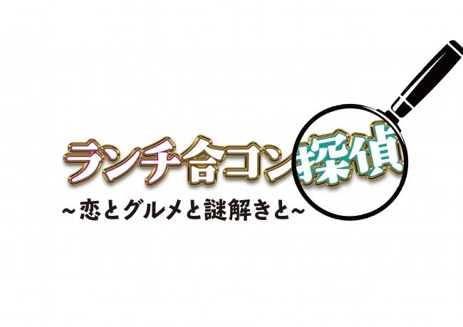 (C)水生大海/実業之日本社/ytv