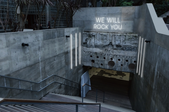 地上1階  PARK GL 大階段イメージ