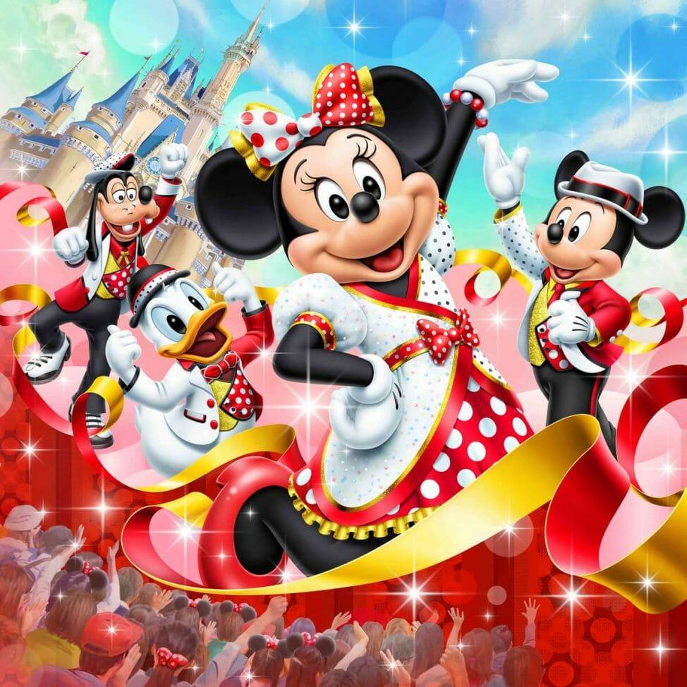 ベリー ベリー ミニー 歌詞 【和訳&解説】It's Very Minnie!