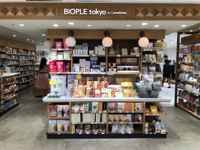 Biople by CosmeKitchen店舗