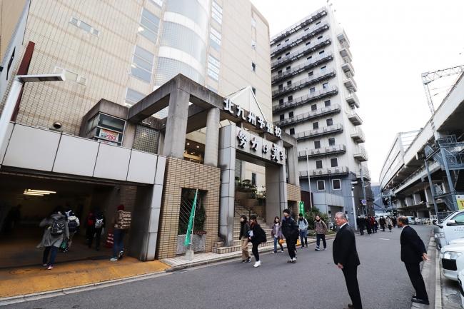 小倉駅校の登校の様子(2020年1月11日撮影)