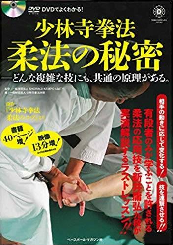 板垣恵介の格闘技史1 板垣死すとも格闘ドリームは死せず   ニコニコ ...