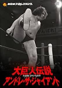板垣恵介の格闘技史1 板垣死すとも格闘ドリームは死せず | ニコニコ ...