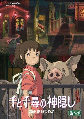 この豚さんはお父さんなのかしら・・・