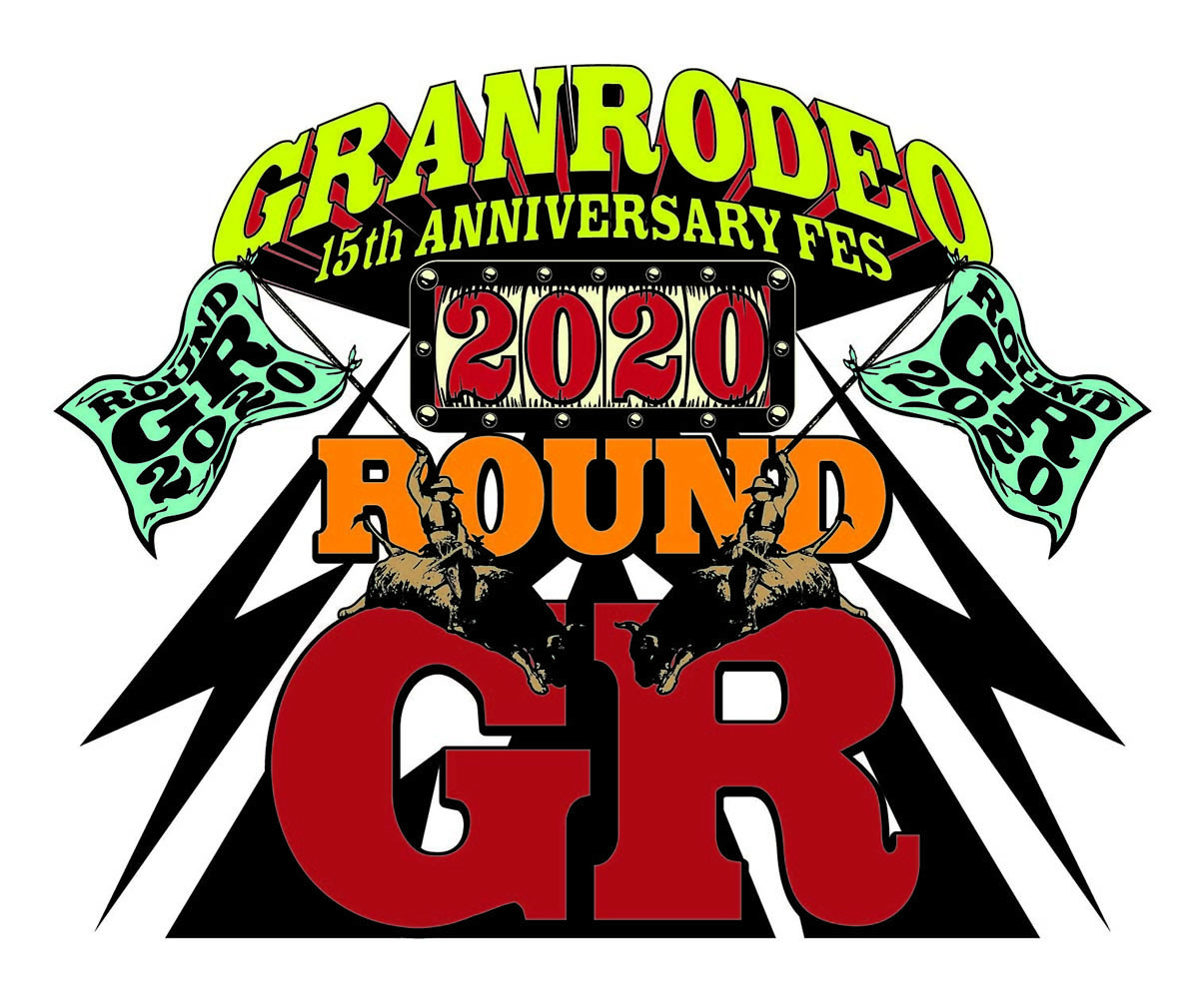 GRANRODEO主催フェス「GRANRODEO 15th ANNIVERSARY FES ROUND GR 2020」ロゴ