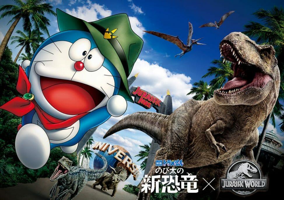 ユニバーサル・スタジオ・ジャパン『映画ドラえもん のび太の新恐竜』『ジュラシック・ワールド』コラボ