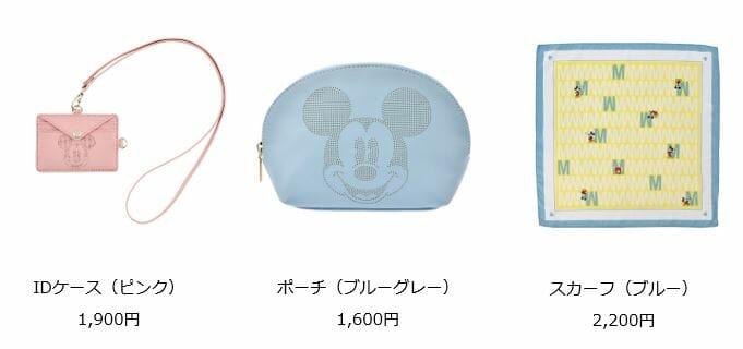 ディズニーストア バッグ・ファッション雑貨 集合2