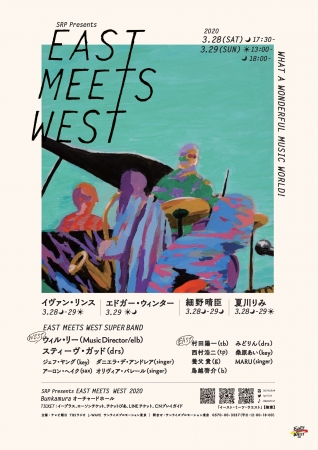 EAST MEETS WEST 2020 ポスター