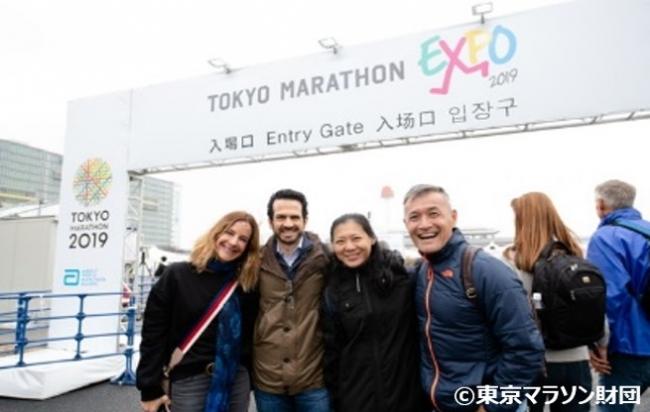 東京マラソン EXPO2019(イメージ)