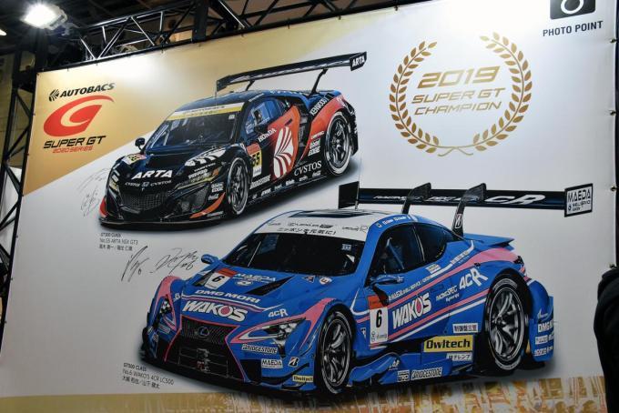 大阪オートメッセ2020 SUPER GTブース