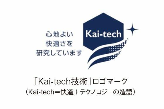 Kai-tech技術