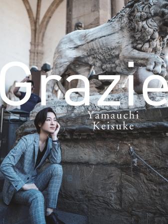 Amazon限定版『Grazie Yamauchi Keisuke』