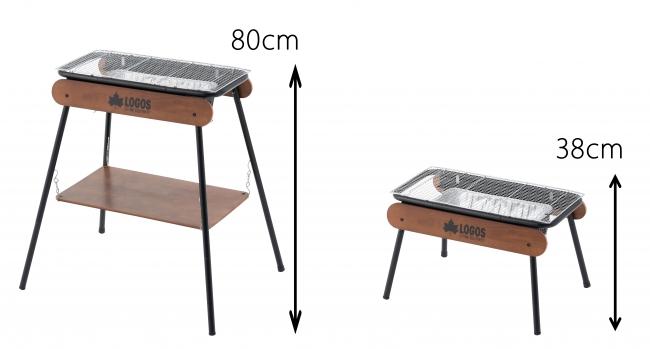 ウッドデザインの新型グリル。高さ2段階調節可能で、ハイポジション時は調理に最適な80cmの高さで、ローポジション時は、座ったままで調理可能な38cm。