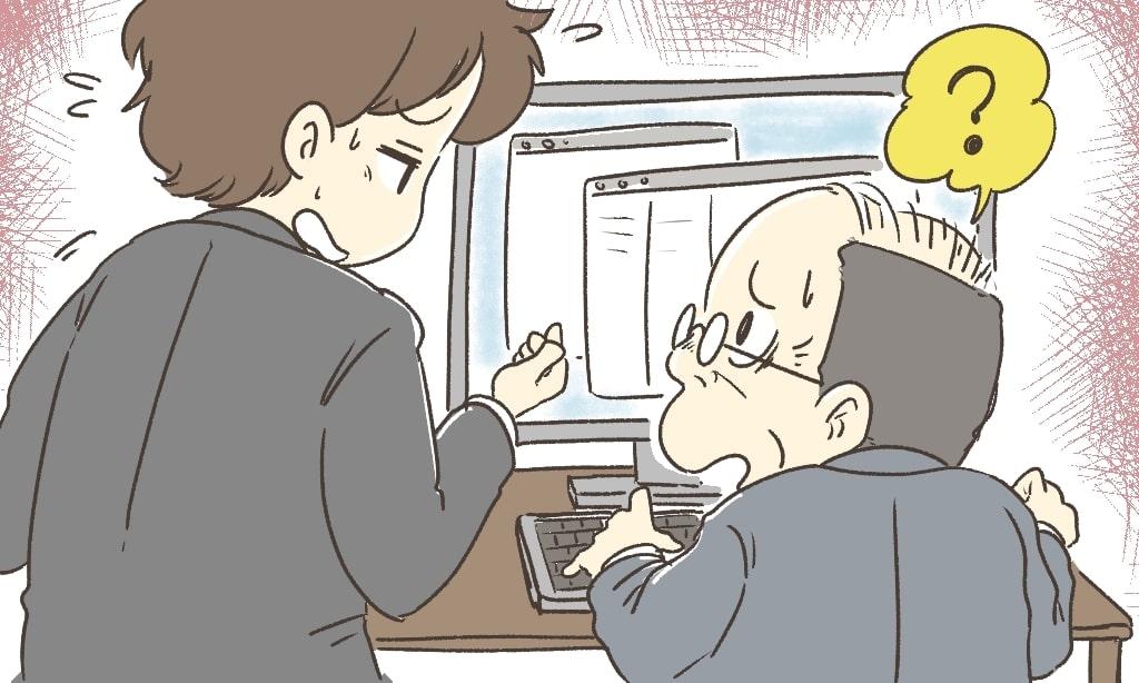 PCを教える若手