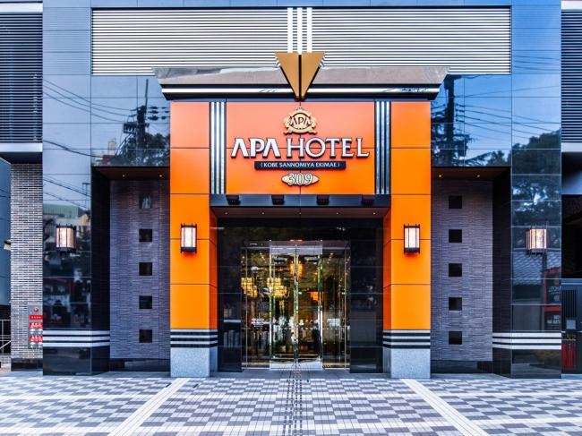 アパホテル〈神戸三宮駅前〉エントランス
